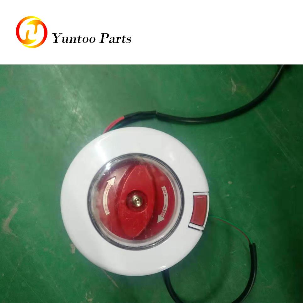 emergency valve