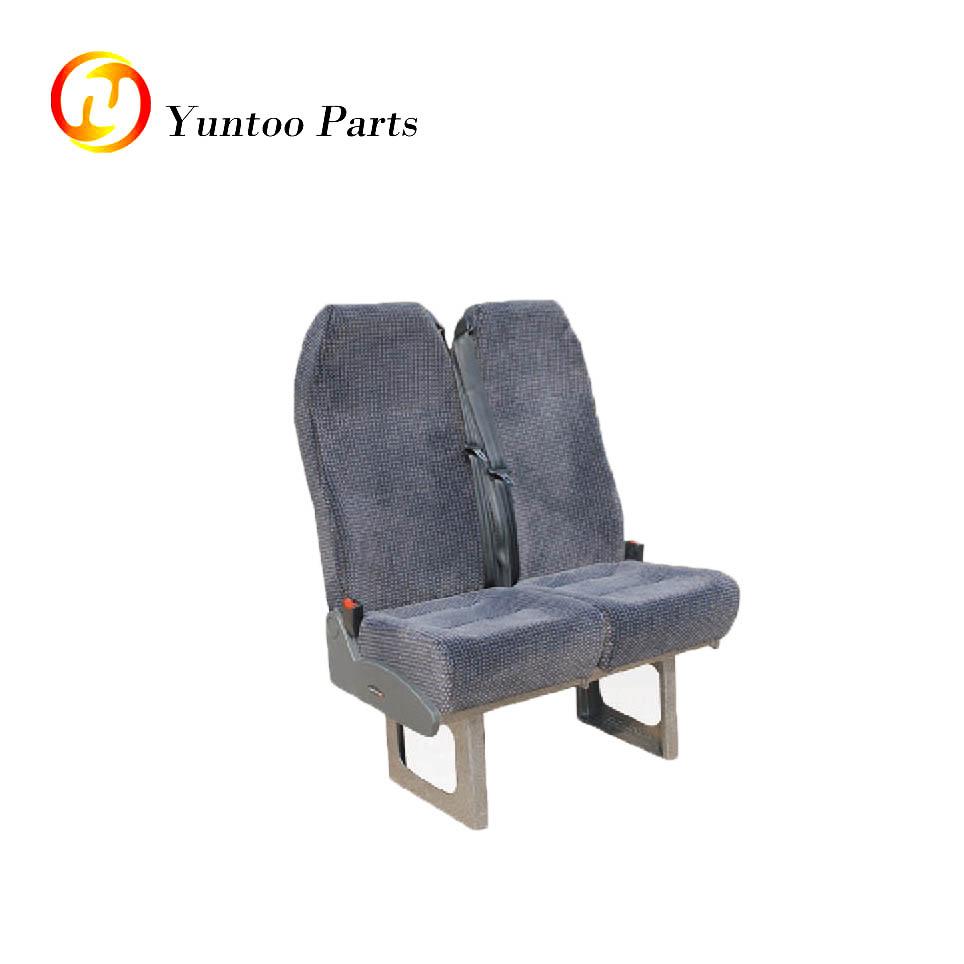 luxury seat